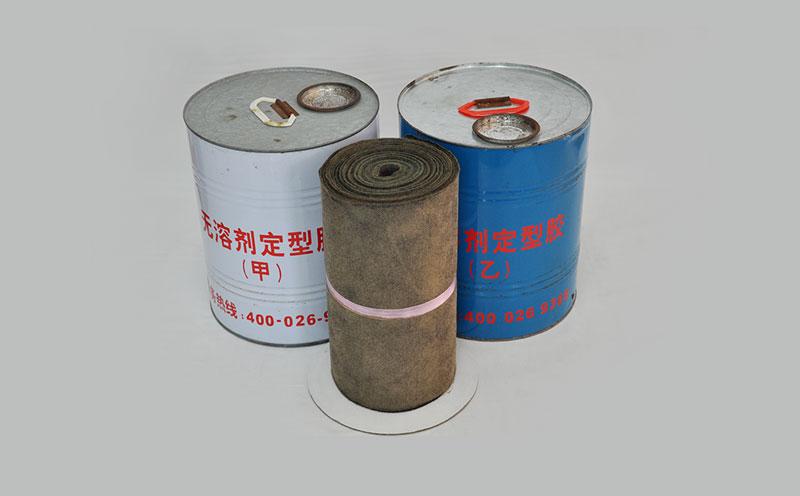 环氧煤防腐冷缠带用于输油输气给排水和供热钢铁管道外壁防腐